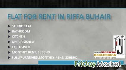 Studio Flat For Rent In Riffa Buhair Riffa Bahrain