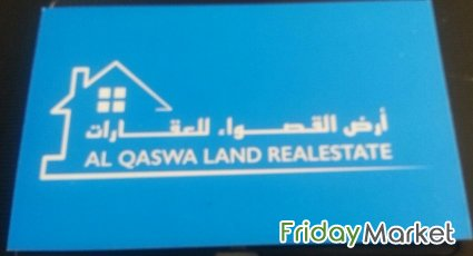HOUSE FOR RENT IN SANAD Isa Bahrain