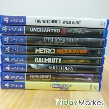 Cheap PS4 games in Bahrain - FridayMarket
