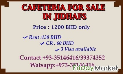 Cafeteria for sale in JIDHAFS in Bahrain - FridayMarket