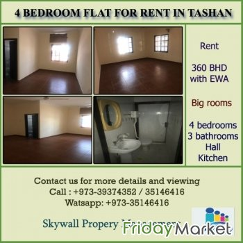 4 Bedroom Flat For Rent In Tashan For Family With EWA Manama Bahrain