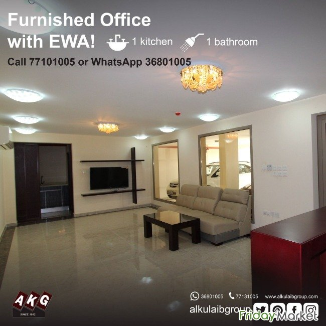 BD 290 ONLY!! FURNISHED OFFICE SPACE FOR RENT IN SEEF WITH EWA!! Manama Bahrain