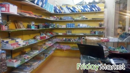 Stationary Shop For Sale Dumistan Bahrain Hamad Bahrain