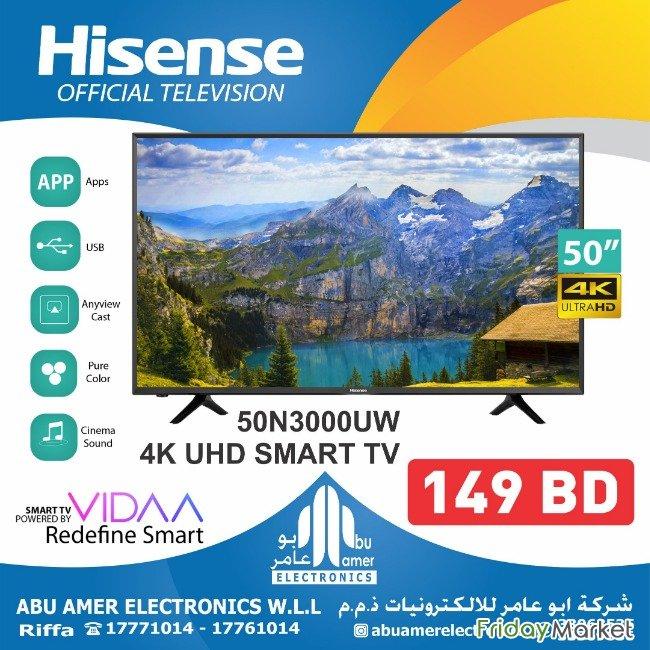Hisense Smart TV 50