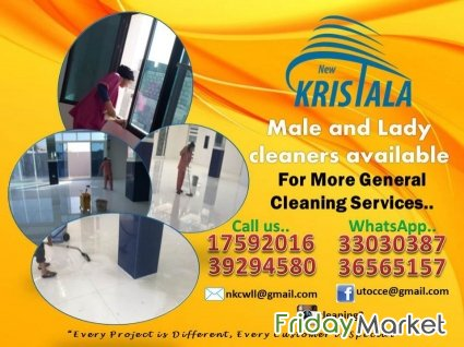 Cleaning Services in Bahrain in Bahrain - FridayMarket