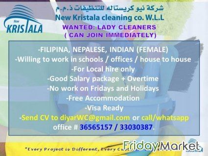 Wanted Lady Cleaners Manama Bahrain