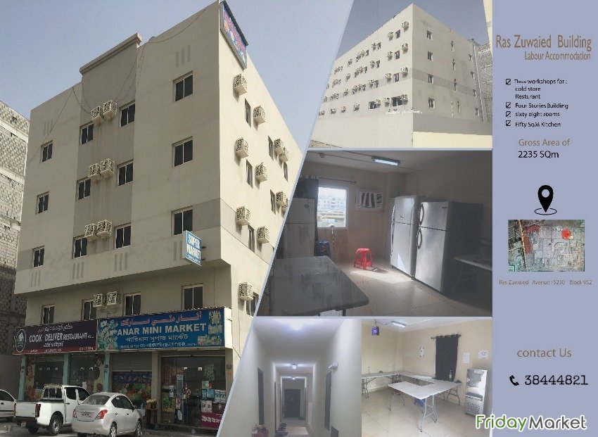 Four Storey Building For Rent At Ras Zuwaider 2235 Sqm 68 Rooms Riffa Bahrain