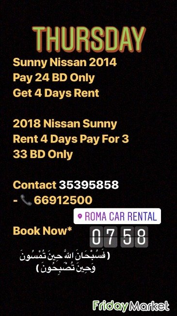 Rent Car For 4 Days And Pay Only For 3 Days Manama Bahrain