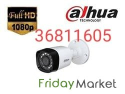 Dhua Full Hd Camera Al Muharraq Bahrain