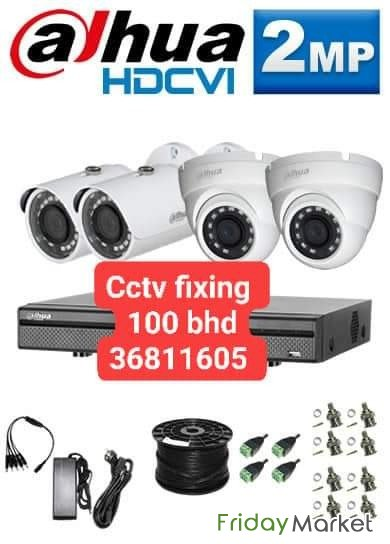 Good Offer Cctv Package With Fixing Call 36811605, 39880758 Riffa Bahrain