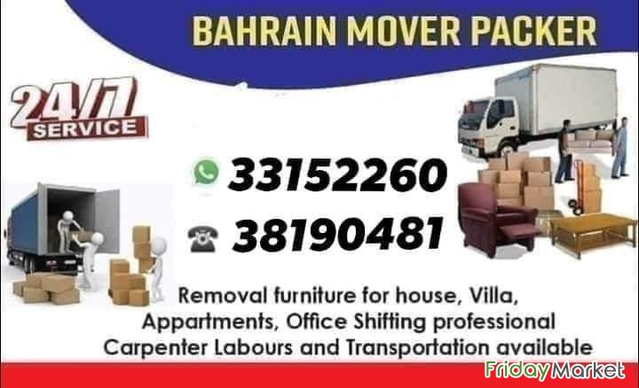 Professional Carpanter And Labour Available For House Shifting Service Juffair Bahrain