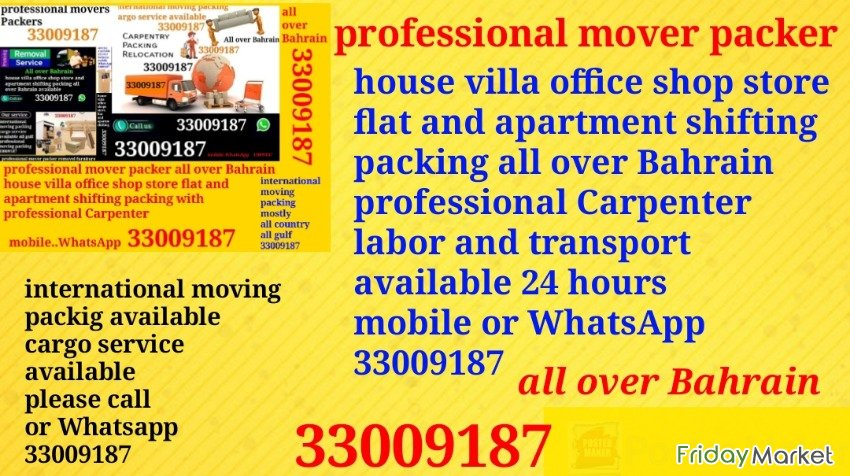 Professional Mover Packer All Over Bahrain 33009187 Juffair Bahrain