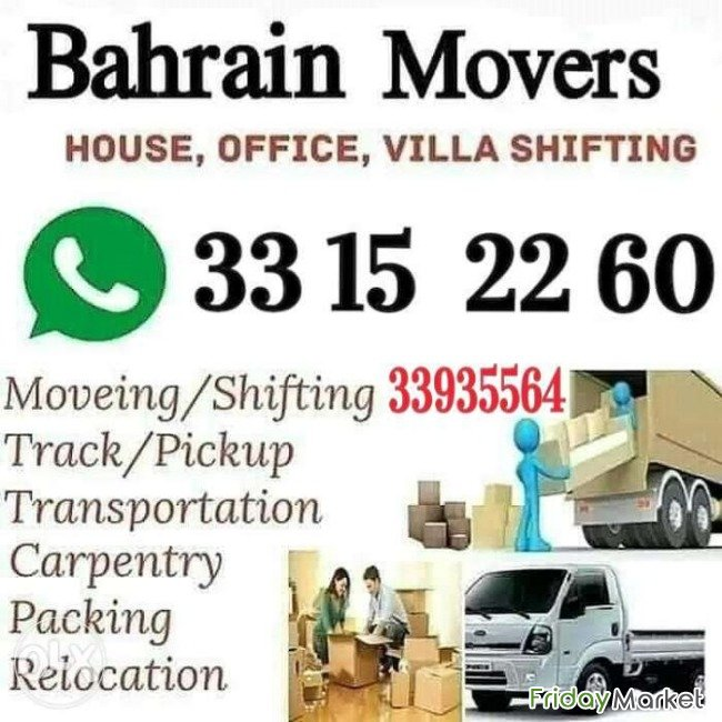 House Moving And Packing Shifting All Over Bahrain Al Muharraq Bahrain